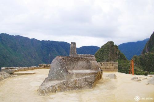 Machu Picchu 11